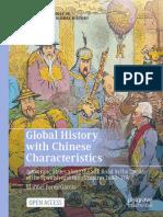 2021 Book GlobalHistoryWithChineseCharac