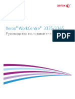 ru_ru_wc3335_3345_ug