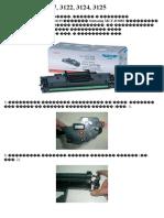 Xerox Phaser 3117, 3122, 3124, 3125