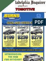 Burns Honda Print- Blue