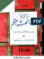 Hayat e Sidna Ghaus´e Azam [Urdu]