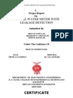 Digital Water Meter_SWAPNIL