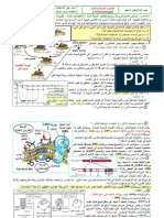 Immunologie1