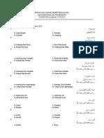 Penilaian Akhir Semester 2020 10 B arab
