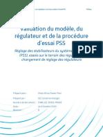 西非区域电网一体化试验_PSS