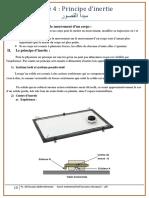 le-principe-d-inertie-cours-3