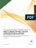 mcgrp.ru-VqaUD7Ob