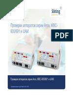 Test Device Description for Arco Series and MBC-600601 & UAM_RUS