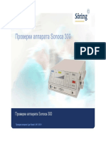 Test Device Description for Sonoca 300_RUS