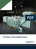 1803 Transformer(R)20P