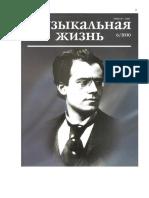 Валентин Зверев