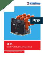 Operating_manual_ VF24_30.08.17.pdf.