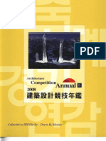 Architecture Competition Annual 2008