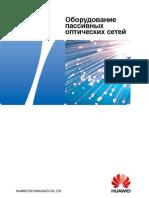 ODN russian version