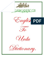 flirt meaning in urdu pdf free: