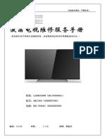 Схема и Сервис Мануал На Китайском Haier Le50b3500w