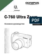 Olympus C-760 Ultra Zoom