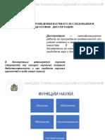 lektsia_1_Kolchunov
