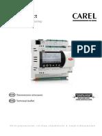 PCO_Compact