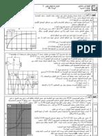 PC_devoir3-tr2-2010-2011