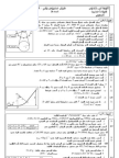 devoir1SC-tr1-2010-2011
