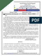 Examen 3ASL Francais T1 2017