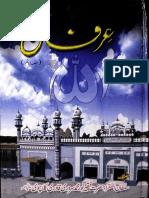 Irfan (Vol.2) [Urdu]