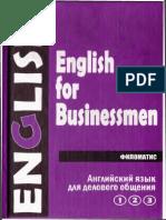 Dudkina g a Pavlova m v i Dr English for Businessmen 1