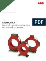 KOLMA,KOLA_1VLC000761 Rev. -, ru