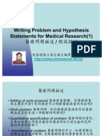 Writing Problem and Hypothesis Statements for Medical Research(1)