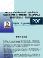 Writing Problem and Hypothesis Statements for Medical Research(3)