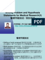 Writing Problem and Hypothesis Statements for Medical Research(5)