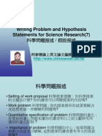 Writing Problem and Hypothesis Statements for Science Research(7)