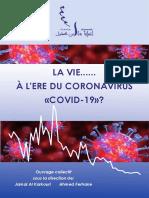 Livre Covid 19 FR Vers AR