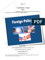 foreign policy in srilanka