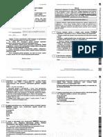 210208 Русский язык - Пробный вариант №23