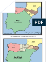 Maps of Andalusia