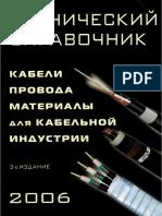 43213_f645d09a3cb0a4368a01874abb9a5bf6 (1)