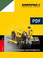 059_e327e_ru_каталог Гидравлического Оборудования Для Промышленного Применеия 2014