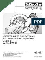 instruktsiya_k_stiralʹnoy_mashine_miele_w_3444_wps
