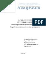 ФТА Финансово-технологическая академия