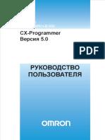 W437 RU2 01+CX Programmer+OperManual