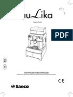 инструкция кофемашины Saeco Aulika Top