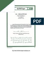 Surah Al Ghaasiyah