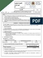 examen-comptabilite-sciences-economiques-2016-session-rattrapage-ennonce(1)