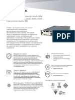 FortiMail