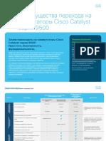 Cisco Catalyst 9500