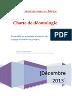 Charte de Déontologie Du Groupe Des Acheteurs Professionnels Au Maroc