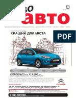 Aviso-auto (DN) - 08 /152/