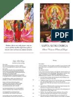 Sapta_Sloki_Durga